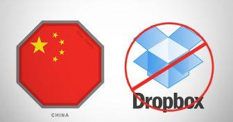 中国で Dropbox にアクセスする方法